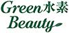 グリーン水素ビューティー|美の神様からの贈り物